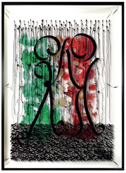 K Visual No. 1 - What ever happens - Gila Abutalebi Kopie