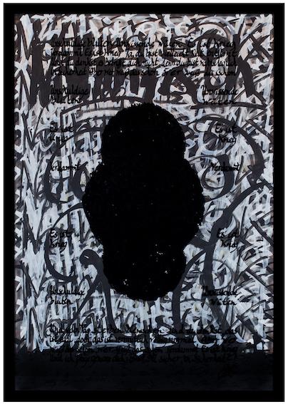 K Visual No. 145 - Es ist nämlich Krieg - Gila Abutalebi