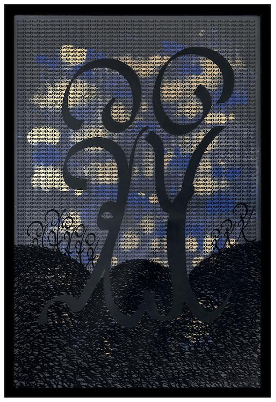 K Visual No. 7 - Gila Abutalebi