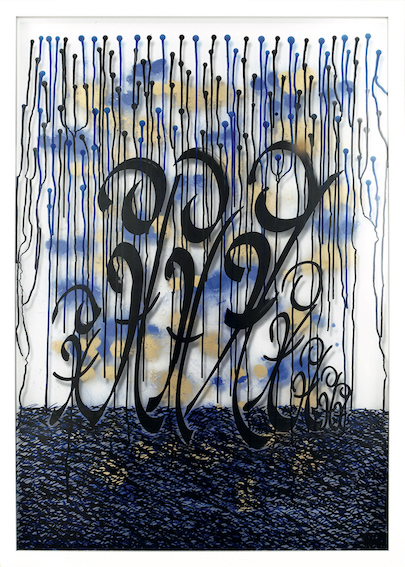 K Visual No. 8 - Help - Gila Abutalebi