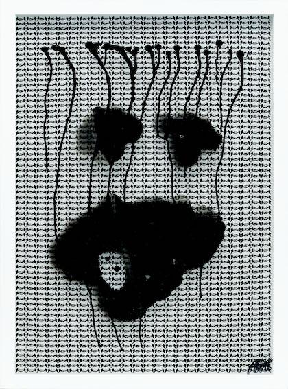 K Visual No. 91 - Gila Abutalebi